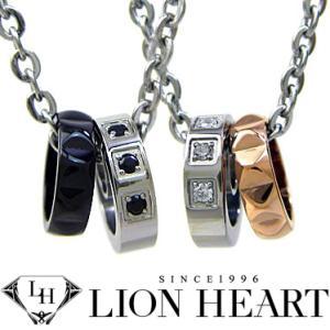 ライオンハート ペアネックレス メンズ レディース LION HEART ダブルリングネックレス (2本セット) 04N145SL/04N145SM ステンレスネックレス