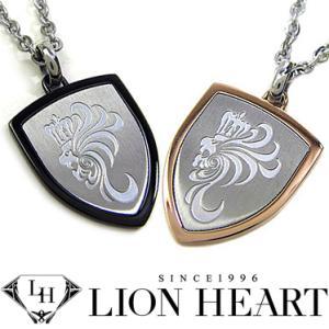 ライオンハート ペアネックレス メンズ レディース LION HEART Howl エンブレムペンダント (2本セット) 04N151SL/04N151SM ステンレスネックレス