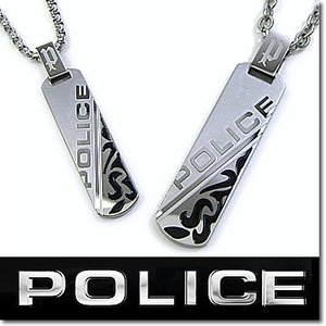 ポリス ペアネックレス メンズ レディース POLICE DUALITY ペンダント 2本セット 2...