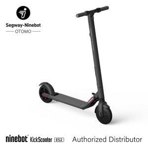 Segway-Ninebot セグウェイナインボット 電動キックスクーター Ninebot Kick...