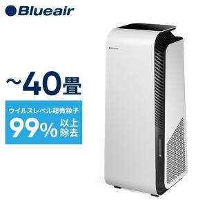 空気清浄機 40畳 ブル―エア Blueair Protect 7440i 花粉 フィルター ウイル...
