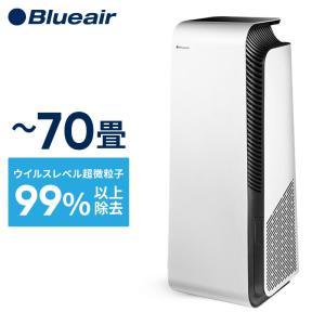 空気清浄機 70畳 ブル―エア Blueair Protect 7740i 花粉 フィルター ウイル...