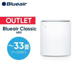 空気清浄機 ブルーエア Blueair 480i 花粉 アウトレット品 フィルター ウイルス ホコリ...