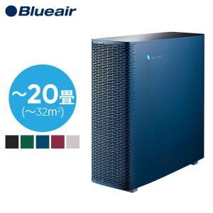 空気清浄機 ブルーエア Blueair Sense+ 花粉 コンパクト フィルター ウイルス ホコリ...