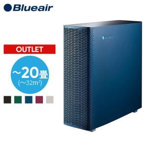 空気清浄機 ブルーエア Blueair Sense+ 花粉 アウトレット品 コンパクト フィルター ...