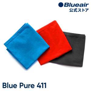 ブルーエア 空気清浄機 Blue Pure 411 プレフィルター Pre-filter 洗濯可
