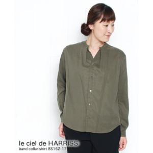 (メール便OK)【30%OFF】le ciel de HARRISS ル・シェル・ド・ハリス  バンドカラーシャツ 3色 BS162-17058 bluebeat-y