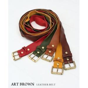 ART BROWN [アートブラウン] レザーベルト 5色 LG4-35115 bluebeat-y
