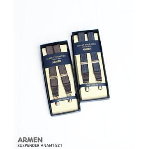 ARMEN アーメン サスペンダー 2色 ANAM1521 bluebeat-y