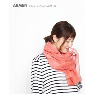 (メール便OK) ARMEN アーメン コットン 無地 ストール 5色 NAMP1602|bluebeat-y