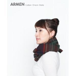 (ネコポスOK) ARMEN アーメン コットン チェック ストール 4色 NAMP1651|bluebeat-y