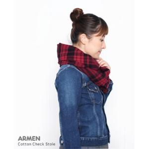 ARMEN アーメン コットン チェック ストール 4色 NAMP1652|bluebeat-y