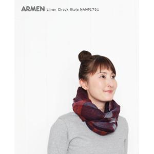 (メール便OK)【30%OFF】ARMEN アーメンリネン チェック ストール 4色 NAMP1701|bluebeat-y