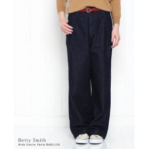 Betty Smith ベティスミス ワイド デニム パンツ 2色 BAB1158|bluebeat-y