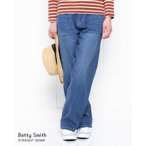 Betty Smith ベティスミス ストレート デニム パンツ 2色 BAB1175|bluebeat-y