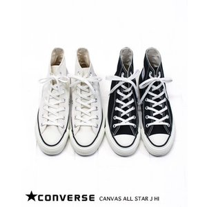CONVERSE コンバース CANVAS ALL STAR J HI ハイカット スニーカー MADE IN JAPAN(日本製) 3色|bluebeat-y