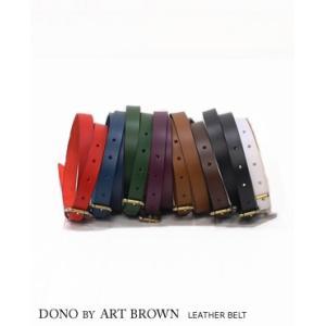 (メール便OK) Dono by ART BROWN ドーノ レザーベルト 8色 GGB20076DN bluebeat-y
