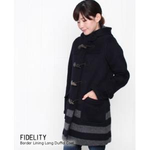 FIDELITY フィデリティ ボーダーライニングロングダッフルコート 2色 FC13FO|bluebeat-y