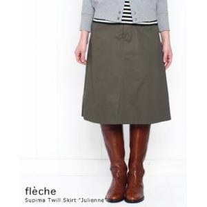 【50%OFF】fleche フレシュ スーピマ ツイル スカート