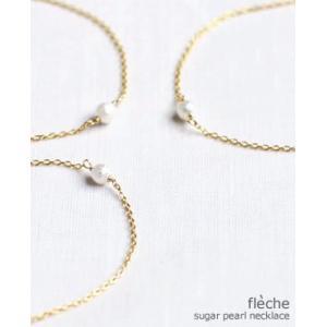 (ネコポスOK) fleche フレシュ 14KGF シュガーパール ネックレス 3色 bluebeat-y