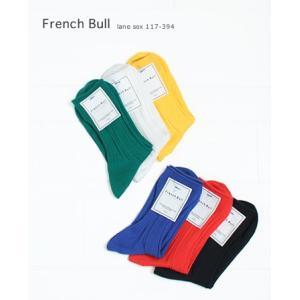 フレンチブル 靴下 ソックス レーンソックス French Bull  フレンチ・ブル レディース オフホワイト イエロー 117-394 2017SS メール便可|bluebeat-y