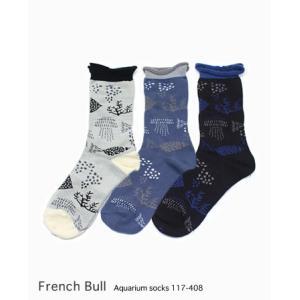 (メール便OK) French bull フレンチブル アクアリウム ソックス 3色 117-408|bluebeat-y