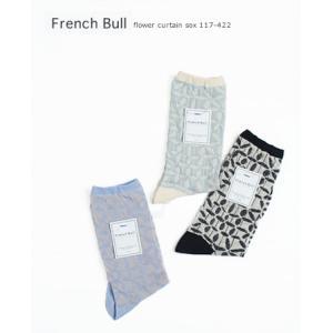 (メール便OK)French Bull フレンチブル フラワーカーテンソックス 3色 117-422|bluebeat-y