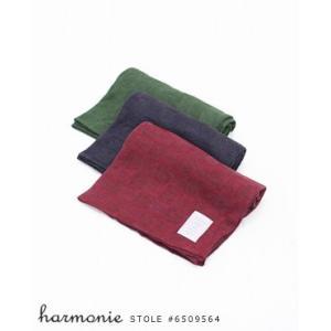 【50%OFF】harmonie アルモニ ウール混 ジャガード ストール 3色 6509564|bluebeat-y