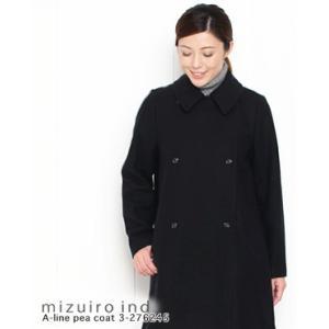 【30%OFF】 mizuiro ind ミズイロインド Aライン ピーコート 3色 3-276245 bluebeat-y