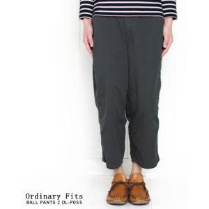 (メール便OK) Ordinary fits オーディナリーフィッツ BALL PANTS 2 ボールパンツ 2 2色 OL-P055|bluebeat-y