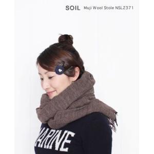SOIL ソイル 無地 ウールストール 4色 S01-237100|bluebeat-y