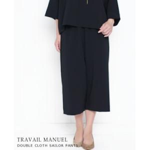 TRAVAIL MANUEL トラバイユ マニュアル ダブルクロス セーラー キュロット 3色 562011|bluebeat-y