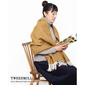 【30%OFF】TWEEDMILL ツイードミル ウール ブランケット ストール Herring bone 3色 7900|bluebeat-y