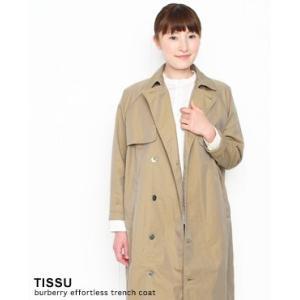 UNIVERSAL TISSU ユニバーサルティシュ バーバリー エフォートレス トレンチコート 3色 TS160CO021 bluebeat-y