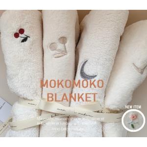 もこもこ ブランケット Sサイズ  星と月の刺繍 さくらんぼ刺繍 ベビーブランケット ひざ掛け 毛布...
