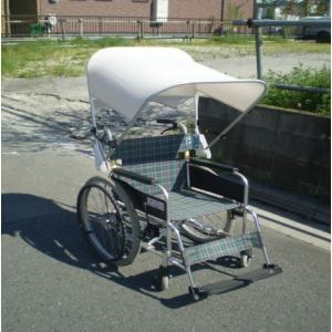 車椅子用日傘(標準型)/ 「日差しが強い日中の車椅子でのお散歩に!突然の風で飛ばされない日傘は如何でしょう?」|bluebird-garage