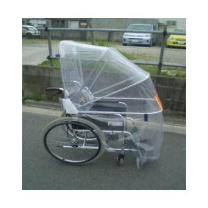 車椅子用アンブレラ(標準型)/「防寒になって雨でもレインコート・カッパ・ポンチョに着替える必要のない雨具です」|bluebird-garage