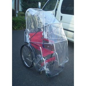 【レンタル 3か月 初回】車椅子用アンブレラ(標準型)|bluebird-garage