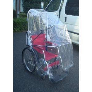 【レンタル 1年 初回】車椅子用アンブレラ(標準型)|bluebird-garage