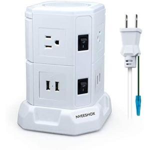 タワー 電源タップ usb コンセント 2層 6個AC口+4USBポートスイッチ付 延長コード 2m 省エネ急速充電 過負荷保護 (ホワイト)|bluebird-shoji