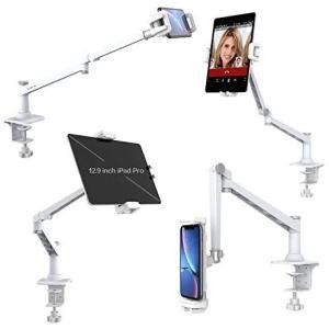 Smatree タブレットアームスタンド 安定性が高い タブレットやスマホ兼用 12.9inch アームスタンド (ホワイト)|bluebird-shoji