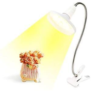 Led植物育成ライト 20W e26栽培用電球 植物育成用ライト フルスペクトル擬似太陽光 室内用 家庭菜園 多肉植物(白い 20W+クリップ) bluebird-shoji