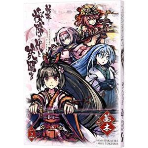 新幕 桜降る代に決闘を 基本セット|bluebird-shoji