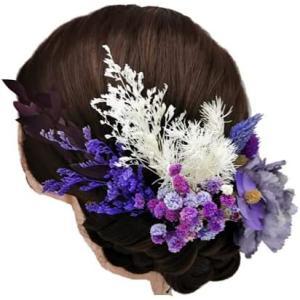 和風 和装 髪飾り 花 ドライフラワー 成人式髪飾り 造花 ヘアアクセサリー ヘアクリップ フラワー 髪留め 着物 (パープル 11点セット)|bluebird-shoji
