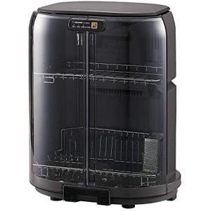 象印 食器乾燥機 縦型 コンパクト グレー EY-GB50AM-HA (グレー)|bluebird-shoji
