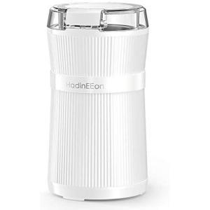 コーヒーミル 2019最新改良版 電動コーヒーミル コーヒーグラインダー ワンタッチで自動挽き コーヒーミル 200Wハイパワー (White21) bluebird-shoji
