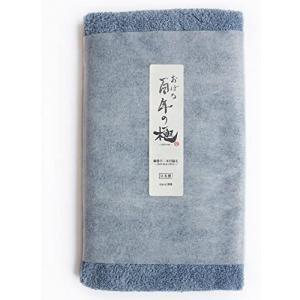 おぼろタオル 百年の極 バスタオル 日本製 綿100% (ブルー) bluebird-shoji