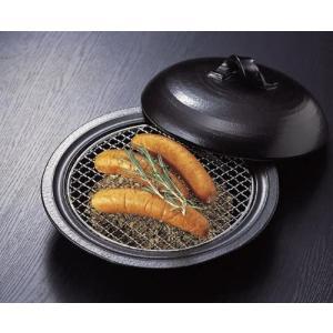 燻製 多用鍋・金網付き 万古焼 (ブラック) bluebird-shoji