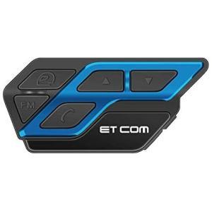 LEXIN バイク インカム Bluetooth5.0 6色着せ替えプレートバイク用インカム USB-C充電 15時間通話防水インターコム|bluebird-shoji