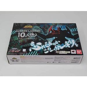スーパーロボット超合金 グレンラガン 10th ANNIVERSARY SET|bluebird-shoji